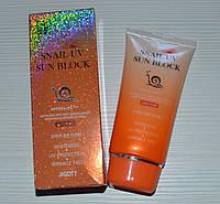 Улиточный солнцезащитный крем Jigott Snail UV Sun Block SPF 50+/PA+++