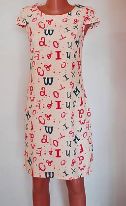 Летнее платье приталенное 6501, фото 2