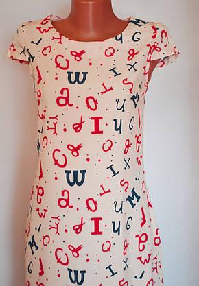 Летнее платье приталенное 6501, фото 3