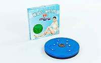 Диск здоровья с магнитами и массаж. рефлекторных зон на стопах d-25см FI-801 Грация (пластик,h-3см)