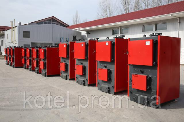 Промышленные твердотопливные котлы на дровах Колви А 150 квт