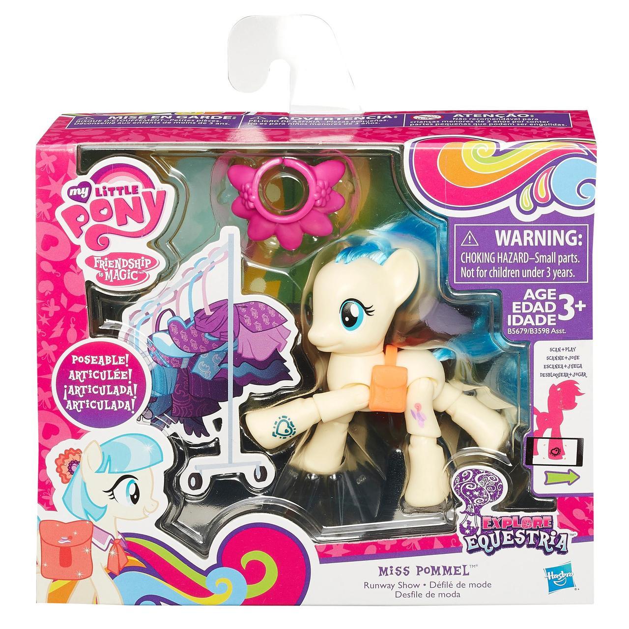 Пони My Little Pony Equestria  Miss Pommel (B5679-B3598)