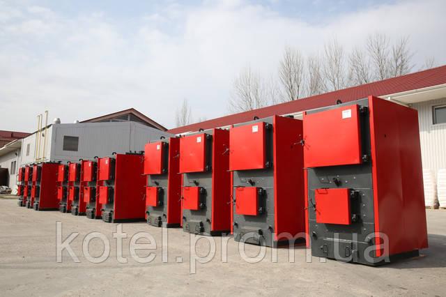 Промышленные твердотопливные котлы на дровах Колви А 200 квт