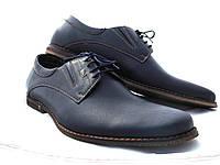Туфли мужские кожаные LeoStep комфорт