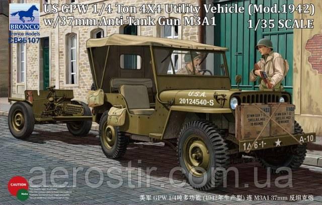 US GPW 1/4 Ton 4x4 Utility Vehicle [Mod.1942] w/37mm Anti-Tank Gun M3A1
