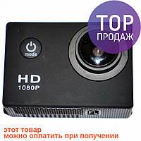 Спортивная Action Camera Full HD X600-3 / Экшн-камера