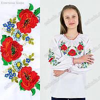 Вышиванка для девочки с маками васильками и незабудками, фото 1