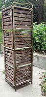 Этажерка прованс вертикальная 4 (4 ящика)
