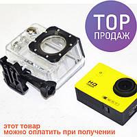 Action Camera F71 WiFi широкий угол обзора / Экшн-камера