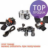 Экшн-камера F40 Sportscam Full HD 1080P / Экшн-камера