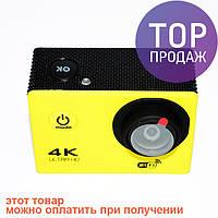 Action Camera F60B WiFi 4K Экшн камера / Экшн-камера
