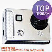 Экшн камера Sports Ultra HD H609 WiFi 4K / Экшн-камера