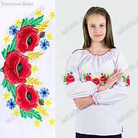 Красивая детская вышиванка с маками васильками и колосками 7-13 лет, фото 1