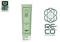 Реконструирующий крем для волос Green Light Re-Co Hair Wellness Restructuring Cream NEW 500 ml