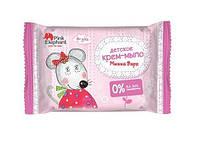 Детское крем-мыло «Мышка Варя» 90 г  Pink Elephant