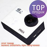 Action Camera F65 WiFi 4K Экшн камера / Экшн-камера