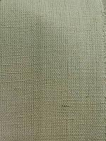 Брезент ткань