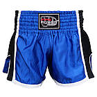 Шорты для тайского бокса (Muay Thai) FIREPOWER ST-16 Blue, фото 2