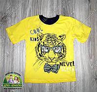Летняя футболка для мальчика желтая с тигром