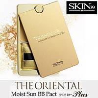 Увлажняющая и маскирующая ББ-компакт пудра SKIN79 Oriental moist Sun BB Pact SPF25++