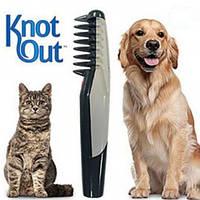 Электрическая расческа-чесалка для животных Knot Out