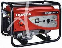 Генератор бензиновый Honda EP2500CX1 RGHC (2,2 кВт)