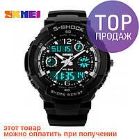 Часы наручные спортивные Skmei 0931 S-SHOCK Silver / спортивные часы