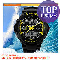 Часы наручные спортивные Skmei 0931 S-SHOCK Yellow / спортивные часы