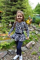 Детский нарядный спортивный костюм для девочки с воланом, фото 1