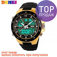 Часы наручные спортивные Skmei 1016 S-SHOCK Gold / спортивные часы