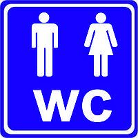 Наклейка WC (люди)