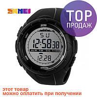 Часы наручные Skmei 1025 Army Black / кварцевые часы