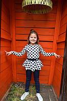 Детский нарядный спортивный костюм для девочки в горошек на весну в школу, фото 1