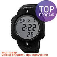 Часы наручные спортивные Skmei 1068 Black / спортивные часы