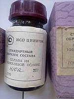Стандартные образцы химического анализа.Никель типа Н70МФВ(Н10а) ГСО1379-82П