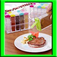 Емкость для специй и приправ seasoning set  6 шт