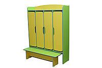 Шкаф детский 4-секции с лавкой, Мебель для детских садов