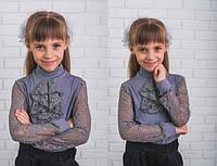 Гольф детский нарядный серый