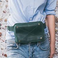 Сумка на пояс Кожаная DropBag Green,поясные сумки