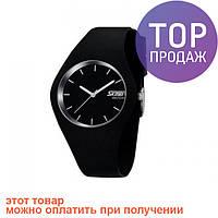 Часы наручные Skmei 9068 Black / кварцевые часы