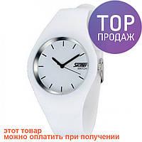 Часы наручные Skmei 9068 White / кварцевые часы