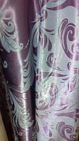 Готовые шторы с ткани блэкаут сиреневый