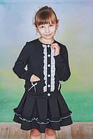 Пиджак школьный с бантиком черный