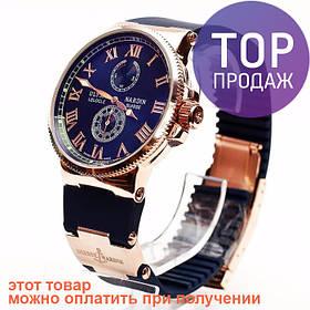 Мужские часы Ulysse Nardin/ кварцевые часы