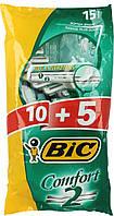 Бритва мужская Bic Comfort 2 лезвия - 15 шт.