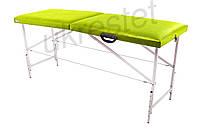 Comfort Массажный стол-кушетка Неоновый лимонный