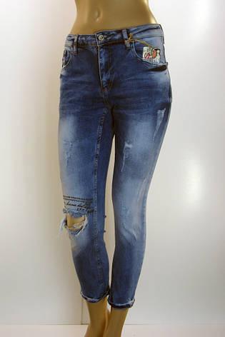 Рвані  жіночі джинси розпродаж, фото 2