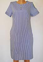 Платье приталенное в полоску