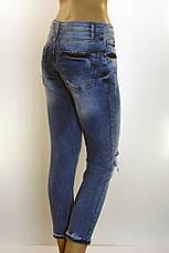 Рвані  жіночі джинси розпродаж, фото 3