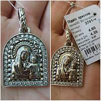 Серебряная икона Богородица